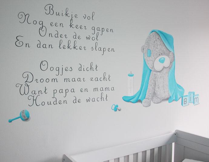 me to you beer gedichten muurschildering babykamer, Deco ideeën